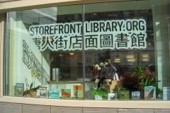 streetlab_storefrontlibrary-01