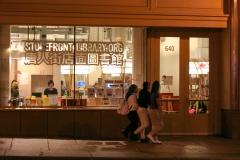 streetlab_storefrontlibrary-05