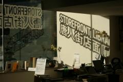 storytime_8