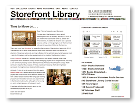 Storefront Library web site icon